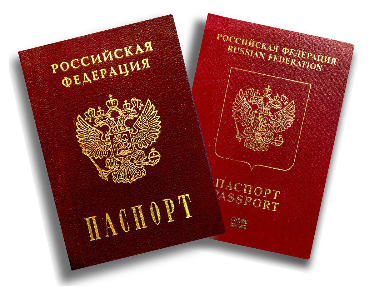 1437060444__passport__rf