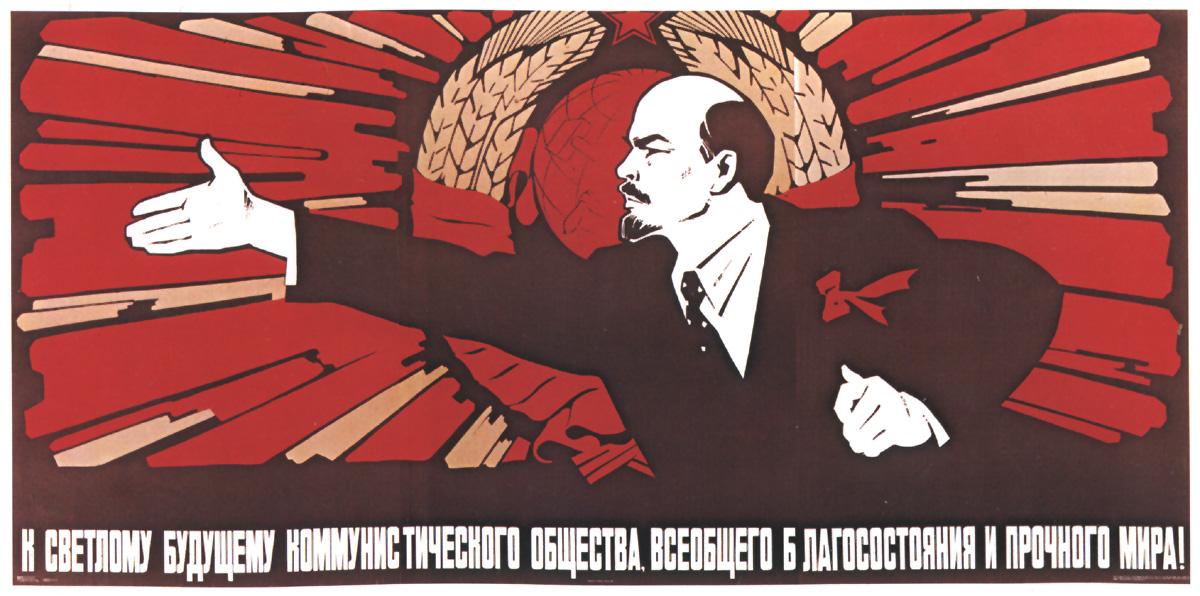 1235257423_0020_russ_poster