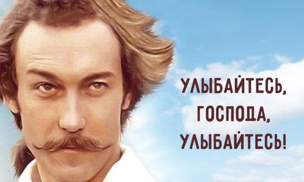 oleg_jankovskij_tot_samij_munhauzen_ulibajtes_gospoda