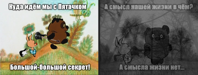 vsp_net_smisla_pjatachok_1