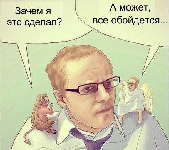 ДИАЛОГ-МОНОЛОГ-ВНУТРЕННЯЯ-РЕЧЬ-2-1