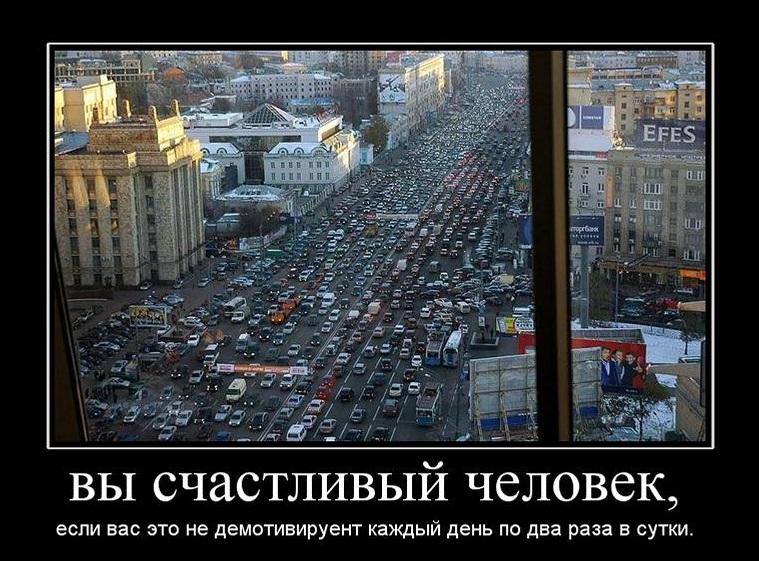 2269_vyi-schastlivyij-chelovek