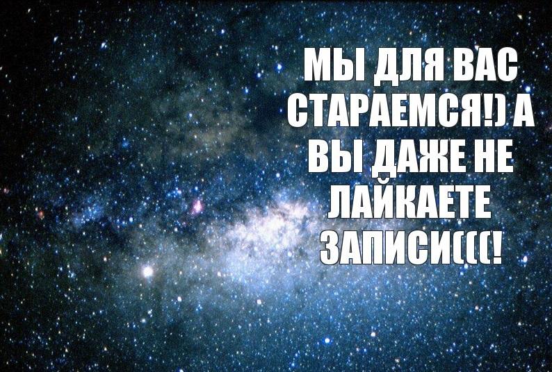 kosmos_30880273_big_