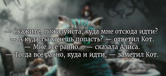 cheshirskii-kot